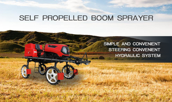 self propelled boom sprayer
