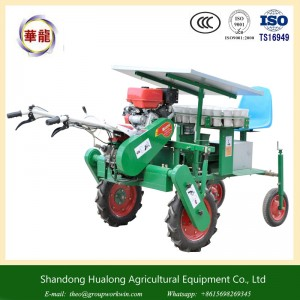 2ZBZ-1A one-rows self-propelled vegetable/onion  transplanter